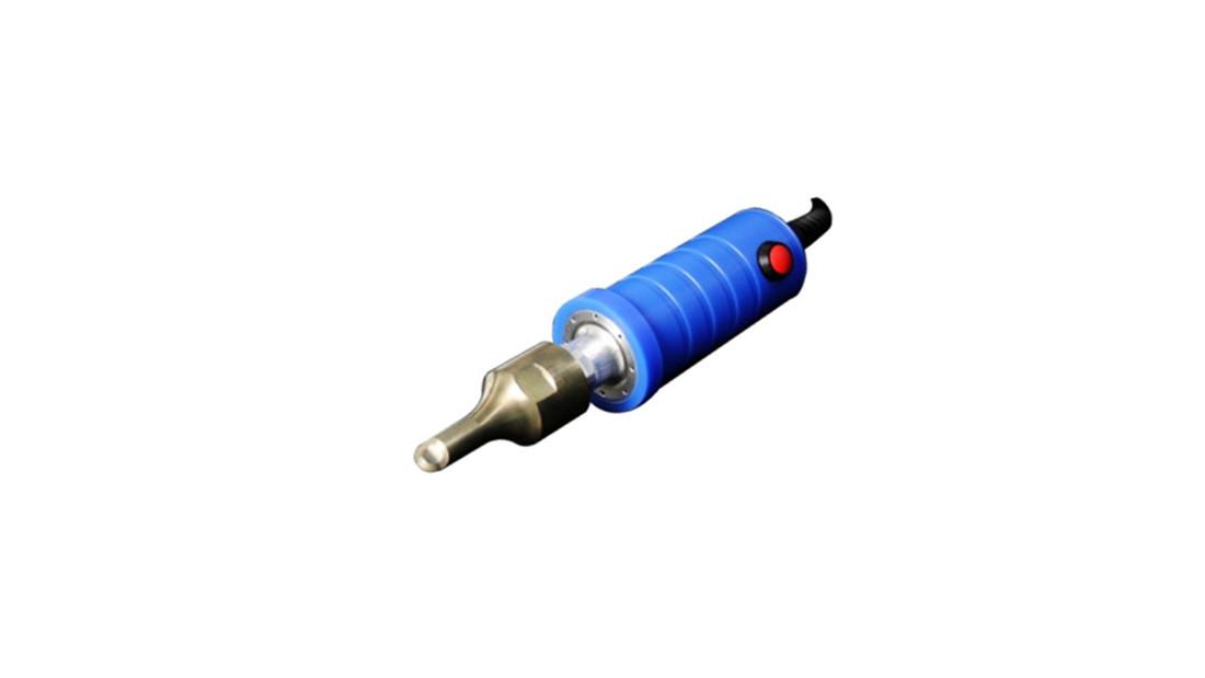 Ultrasonic Cutting Systems Ultrasonic Cutting Blade